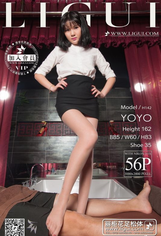 [Ligui丽柜]2015.11.20 Model YOYO[47+1P/23.9M]