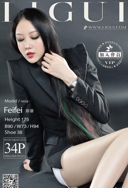 [Ligui丽柜]2015.07.15 Model 菲菲[34+1P/16.8M]