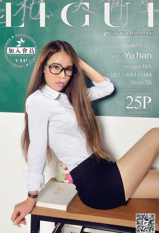 [Ligui丽柜]2015.12.08 Model 语寒[25+1P/19.7M]