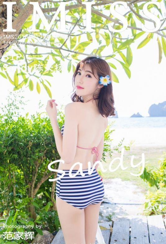 [IMiss爱蜜社]2016.04.29 VOL.083 Sandy陈天扬 [51+1P/149M]