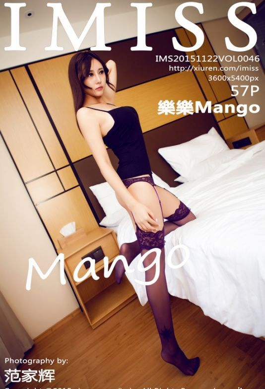 [IMiss爱蜜社]2015.11.22 VOL.046 樂樂Mango [57+1P/141M]