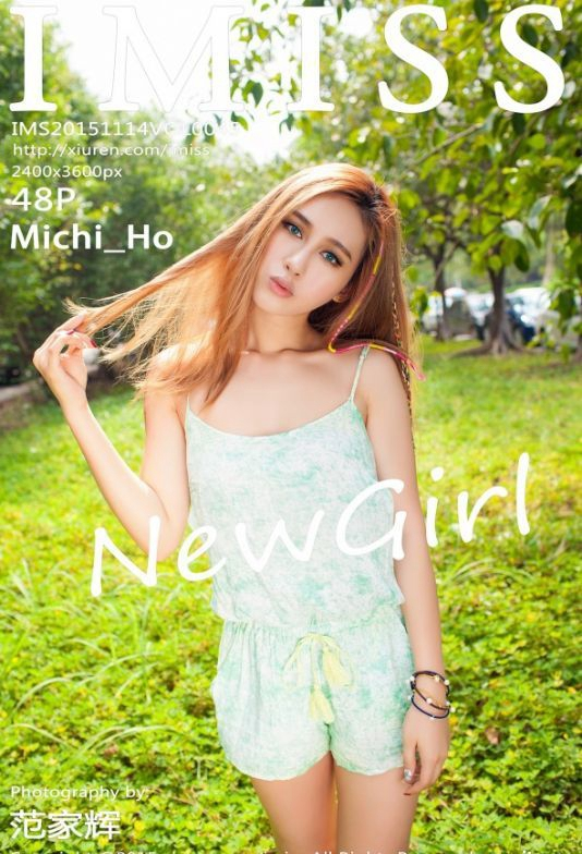 [IMiss爱蜜社]2015.11.14 VOL.045 Michi_Ho[48+1P/208M]