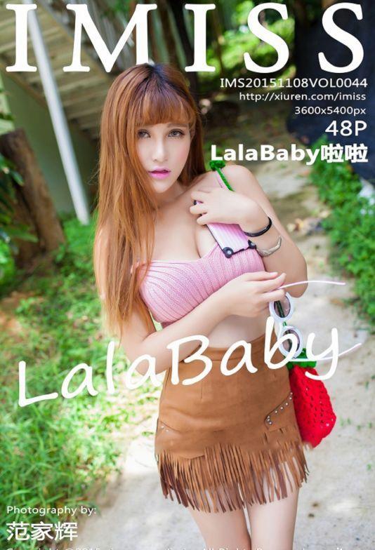 [IMiss爱蜜社]2015.11.08 VOL.044 LalaBaby啦啦[48+1P/186M]