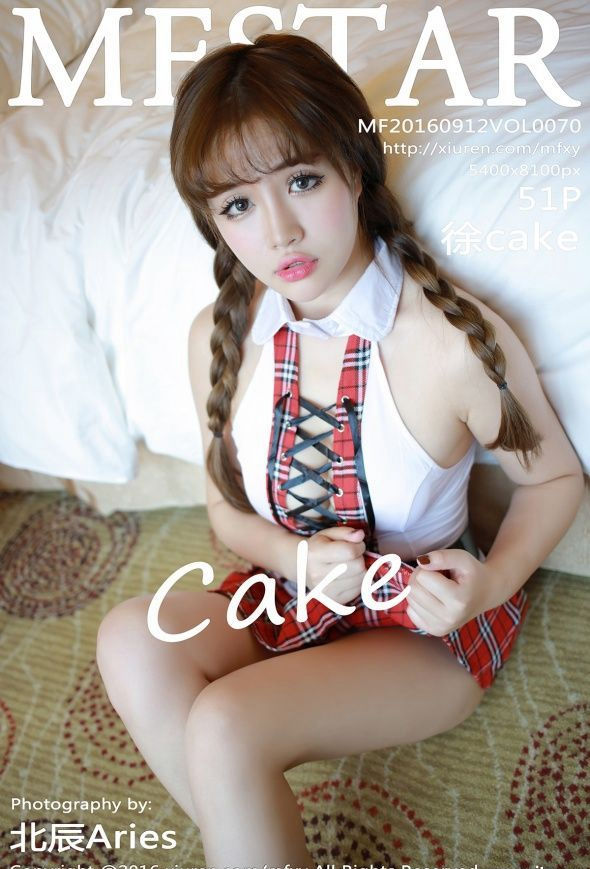 [MFStar模范学院]2016.09.12 VOL.070 徐cake[51+1P/265M]