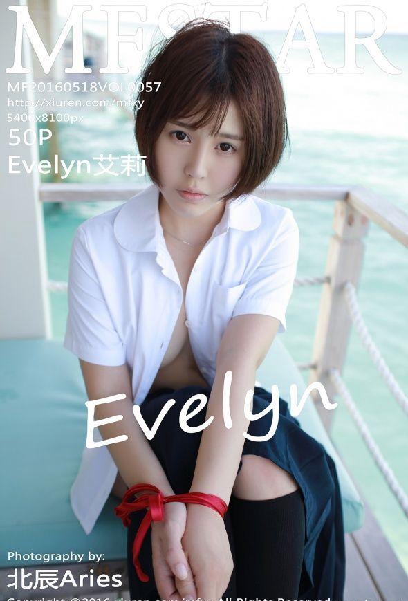 [MFStar模范学院]2016.05.18 VOL.057 Evelyn艾莉 [50+1P/185M]