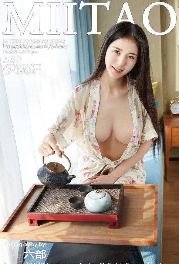[MiiTao蜜桃社] 2017.02.20 Vol.052 伊素妍 [53+1P-137M]
