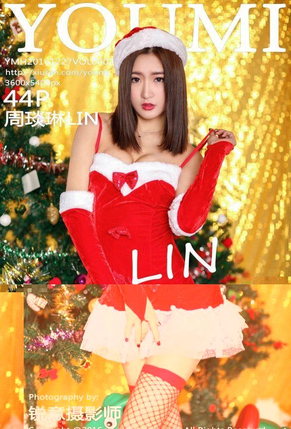 [YOUMI尤蜜荟] 2016.12.27 Vol.002 周琰琳LIN [44+1P-159M]