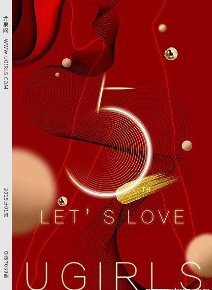 [Ugirls尤果网] 2019.01.17 T039 Let's Love [61+1P-456M]