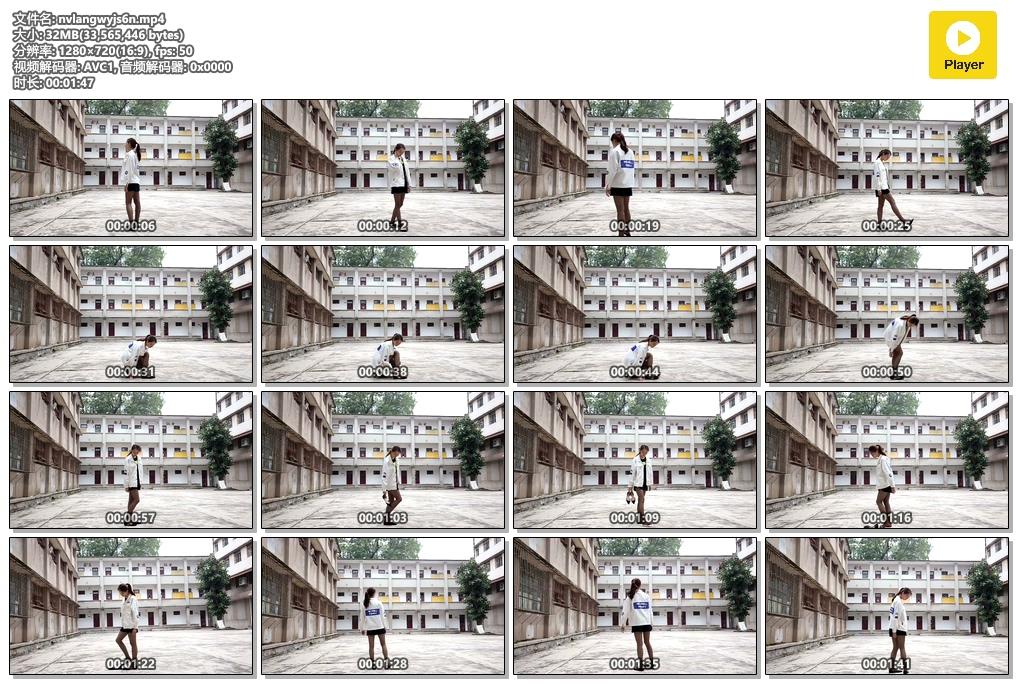 高清写真视频701