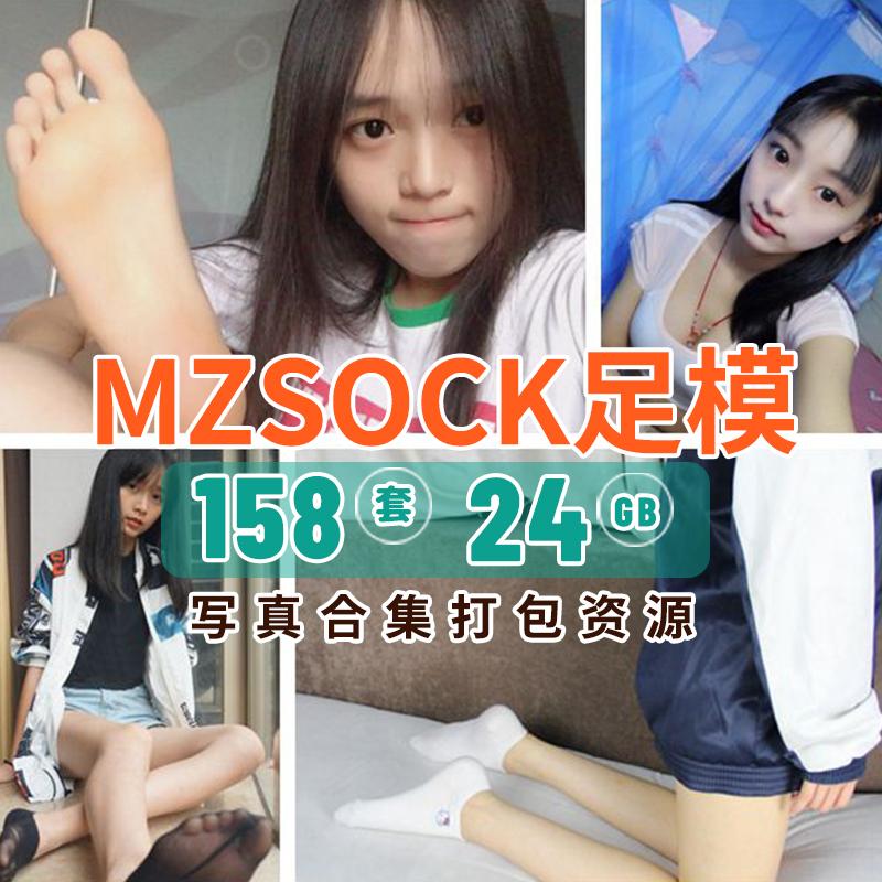 MZSOCK足模写真合集打包[158套][24.76GB][网盘下载]