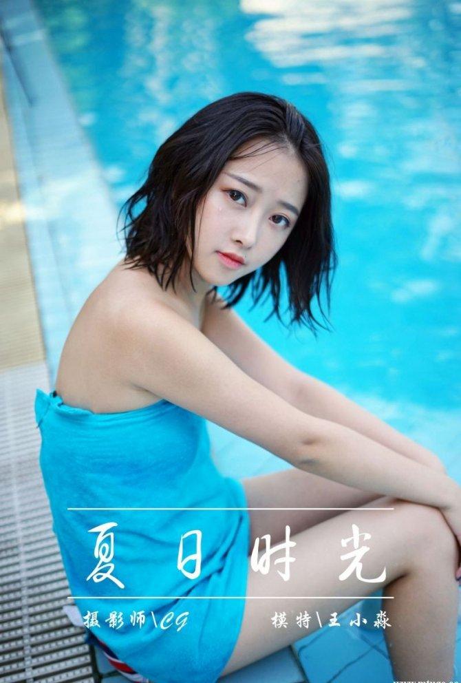 [YALAYI雅拉伊] 2018.12.27 Vol.024 王小淼 [41+1P-517M]