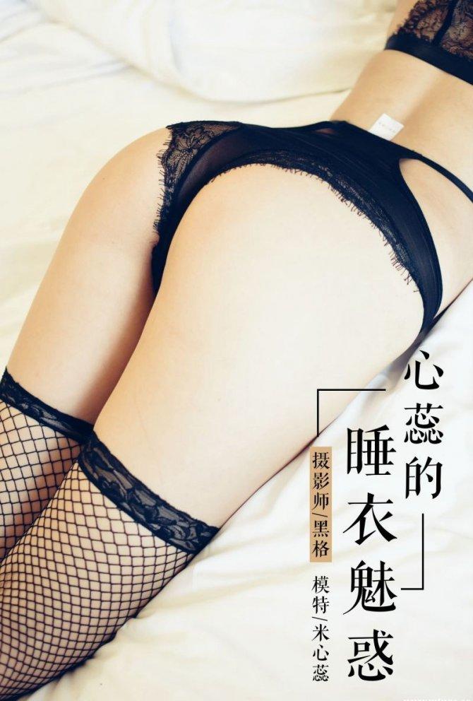 [YALAYI雅拉伊] 2018.10.15 Vol.011 米心蕊 [36+1P-238M]