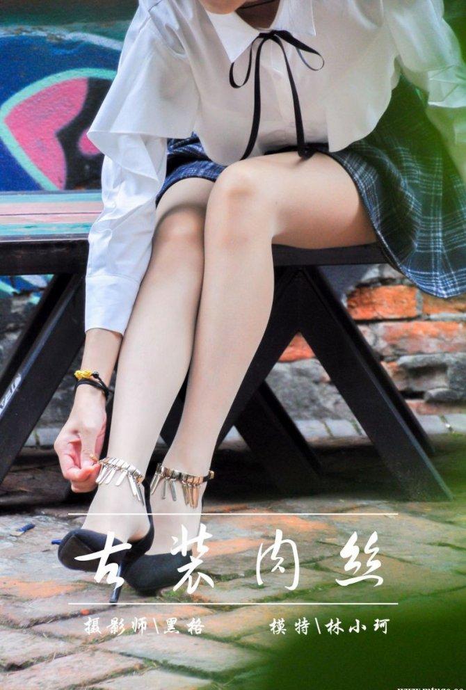 [YALAYI雅拉伊] 2018.06.03 Vol.004 林小珂 [47+1P-264M]