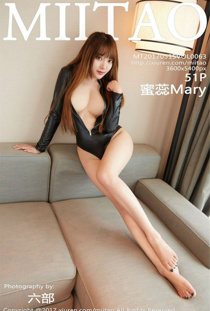 [MiiTao蜜桃社] 2017.05.15 Vol.063 蜜蕊Mary [51+1P-181M]