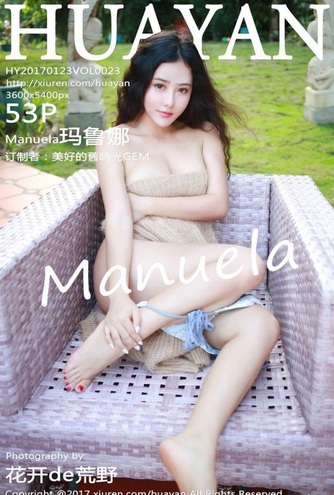 [HuaYan花の颜] 2017.01.23 Vol.023 Manuela玛鲁娜 [52+1P-293M]