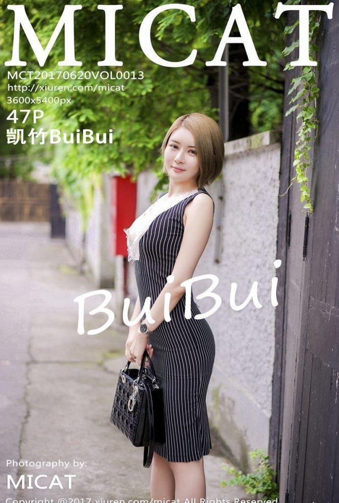 [MICAT猫萌榜] 2017.06.20 Vol.013 凯竹BuiBui [47+1P-158M]