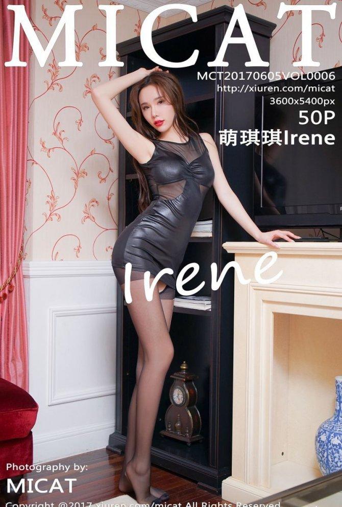 [MICAT猫萌榜] 2017.06.05 Vol.006 萌琪琪Irene [50+1P-158M]