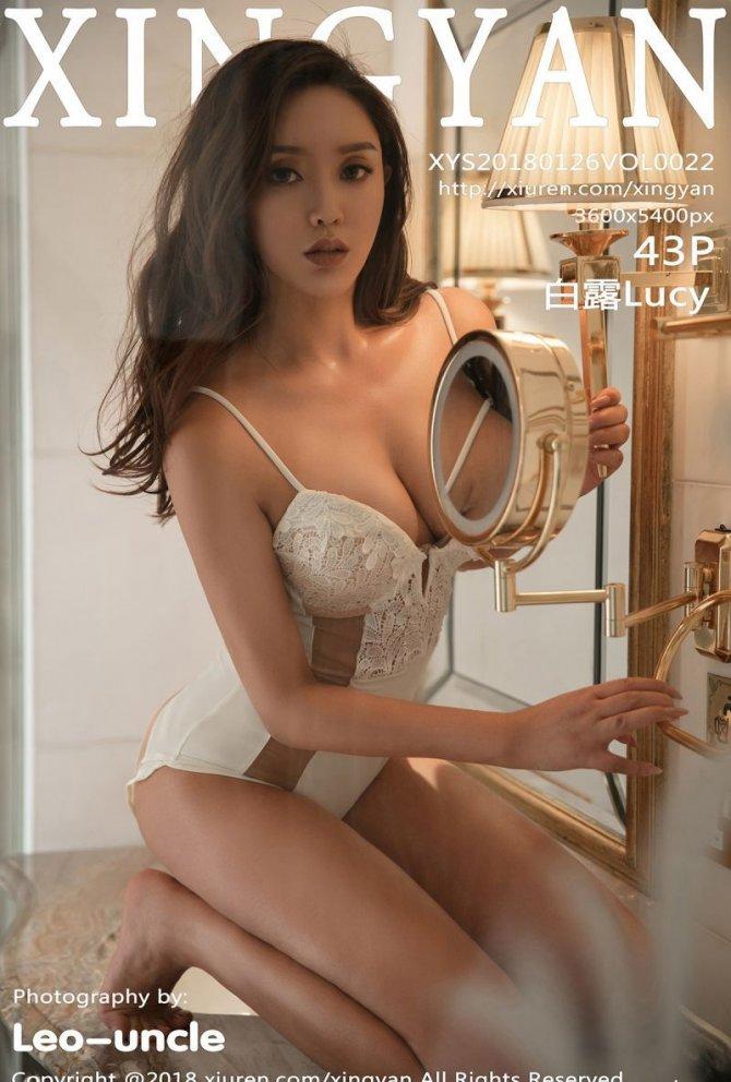 [XINGYAN星颜社] 2018.01.26 Vol.022 白露Lucy [43+1P-116M]