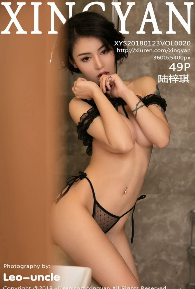 [XINGYAN星颜社] 2018.01.23 Vol.020 陆梓琪 [49+1P-146M]