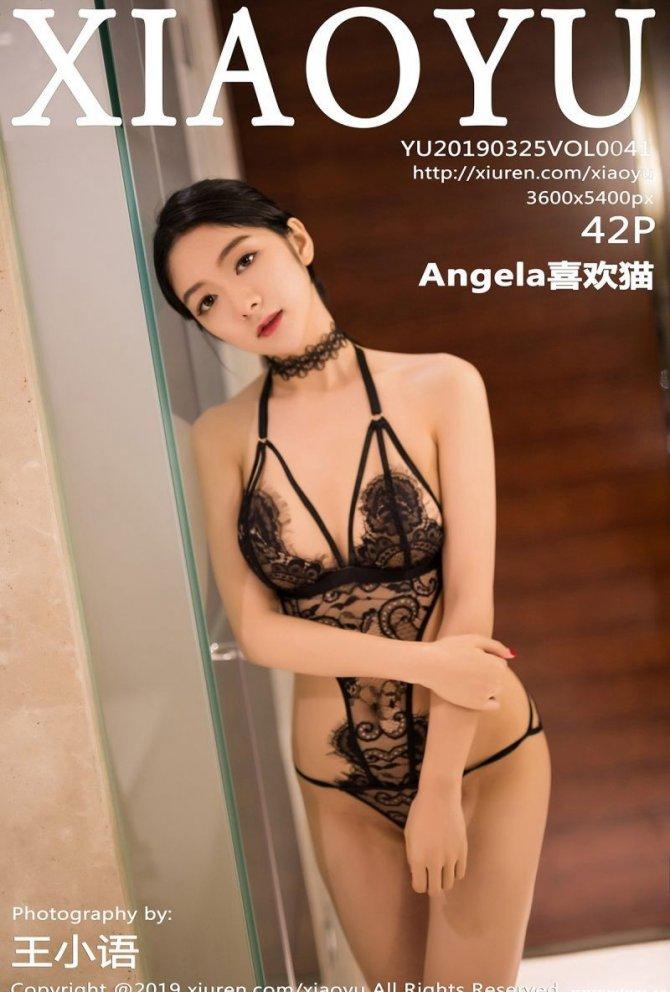 [XIAOYU语画界] 2019.03.25 Vol.041 Angela喜欢猫 [42+1P-207M]