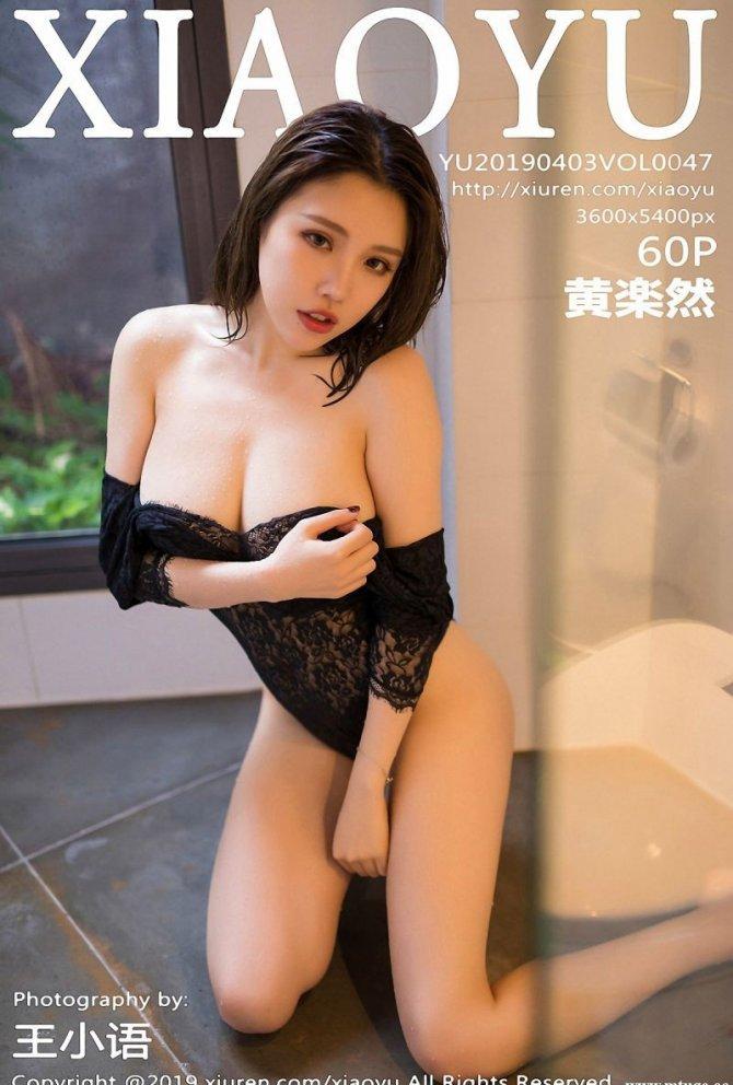 [XIAOYU画语界] 2019.04.03 VOL.047 黄楽然 [60+1P-134M]