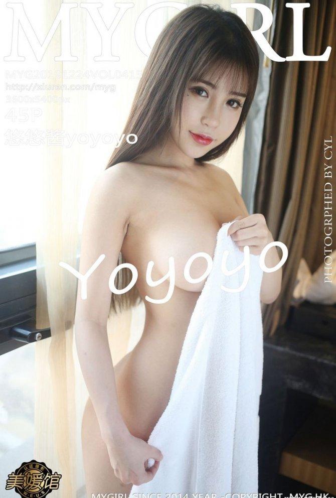 [MyGirl美媛馆] 2019.12.24 VOL.415 悠悠酱yoyoyo [45+1P-95M]