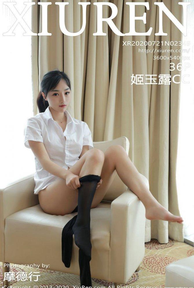 [XiuRen秀人网] 2020.07.21 No.2349 姬玉露CC [36+1P-83M]