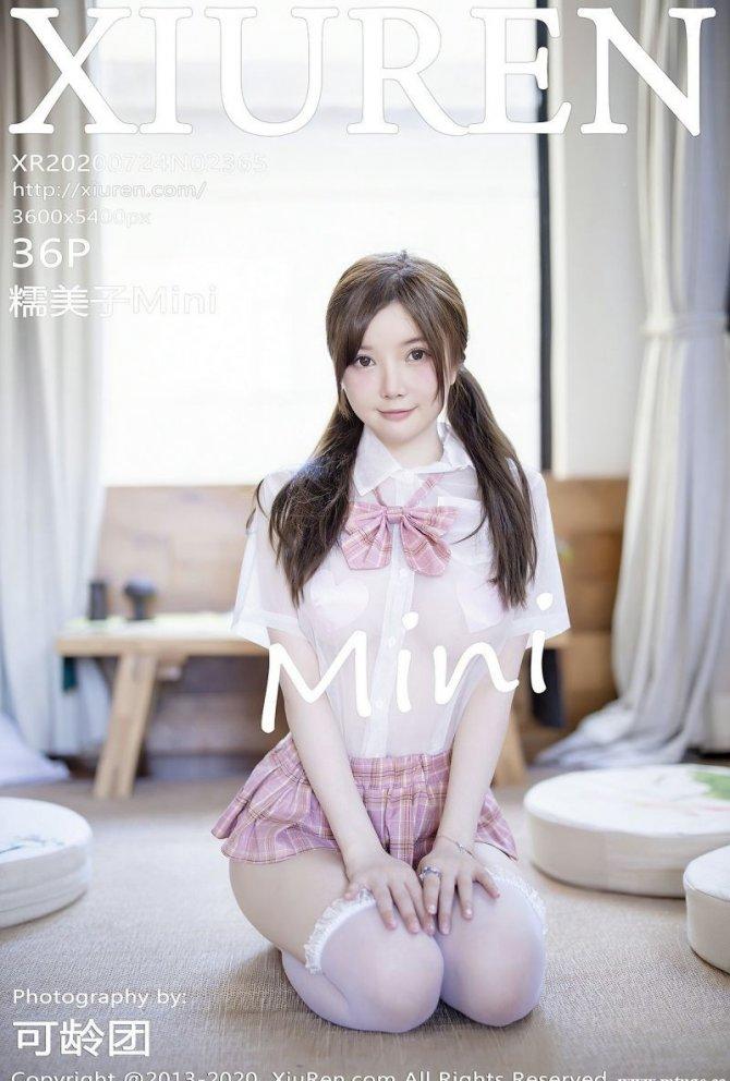 [XiuRen秀人网] 2020.07.24 No.2365 糯美子Mini [36+1P-125M]