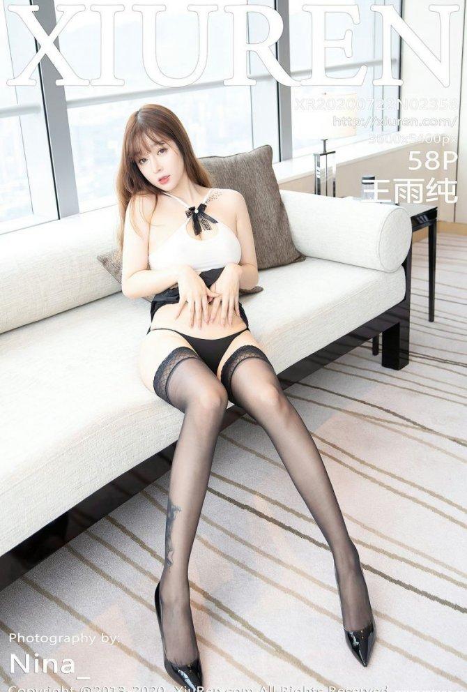 [XiuRen秀人网] 2020.07.22 No.2358 王雨纯 [58+1P-243M]