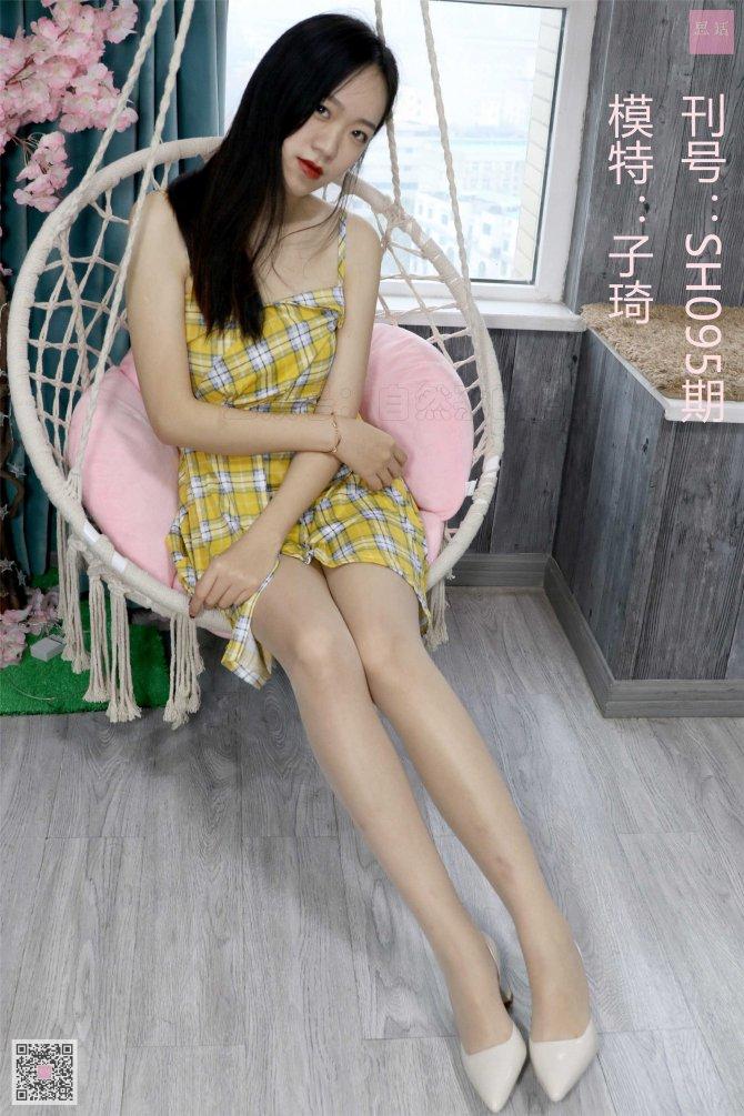 思话 SH095 子琦‖吊带裙美美哒~ [91P]