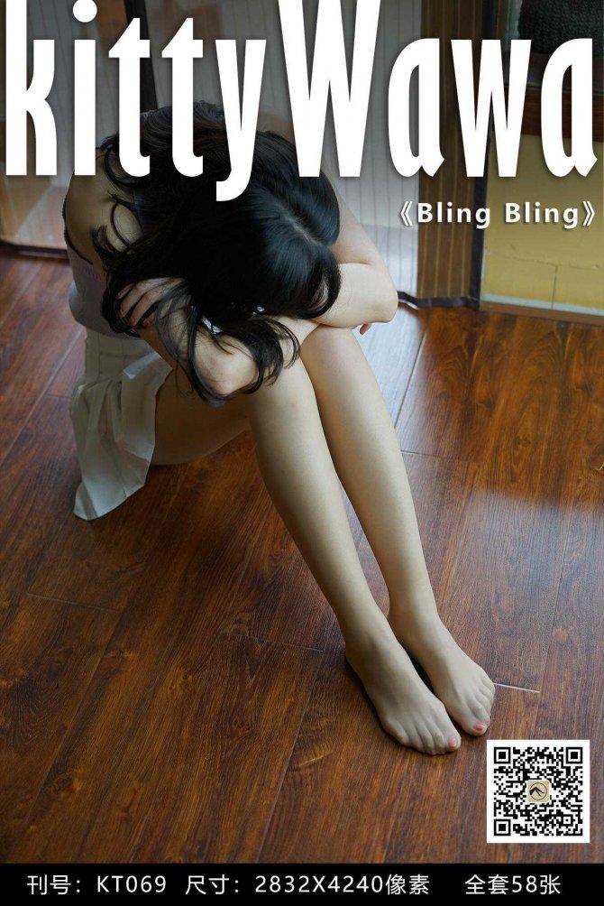 袜小喵 KT069 Bling Bling[60P]