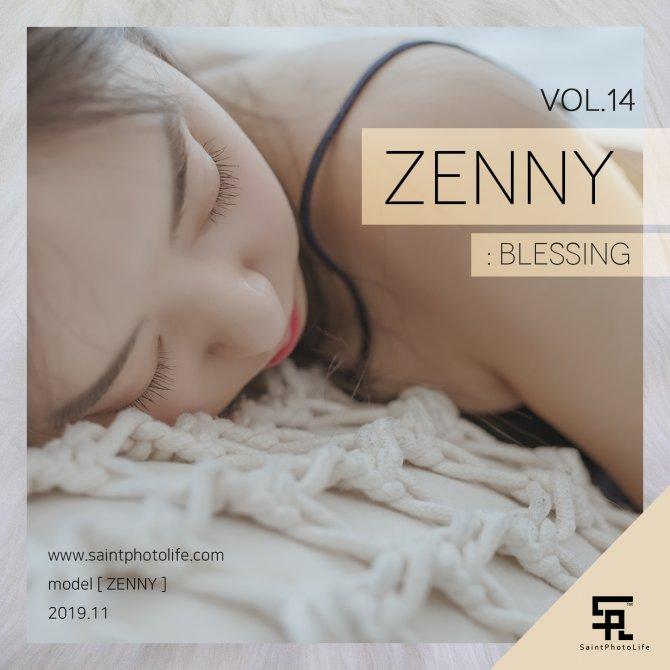 [申才恩] NO.001 Zenny [Blessing]