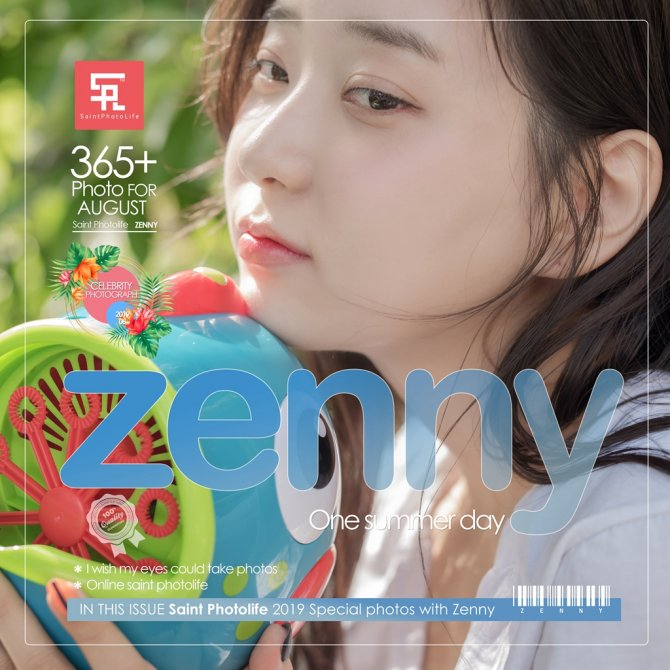 [申才恩] NO.002 Zenny [One summer day]