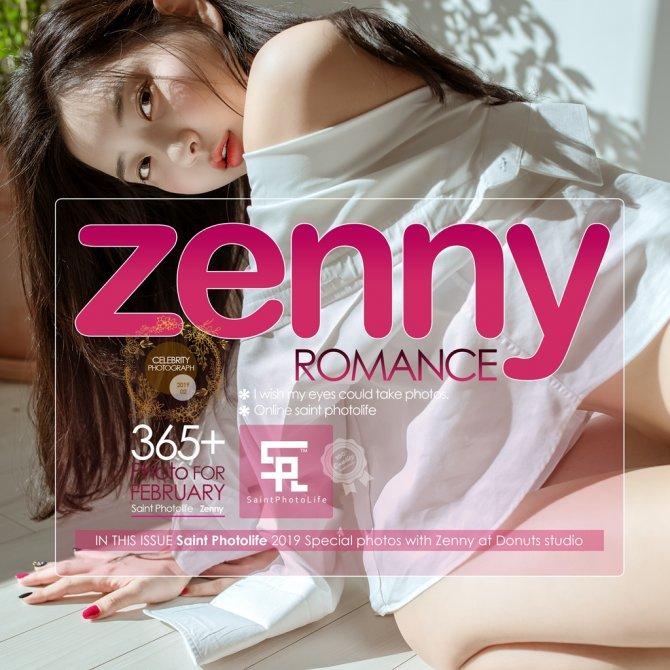 [申才恩] NO.007 Zenny Romance