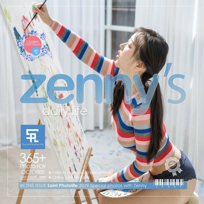 [申才恩] NO.011 Zenny's daily life