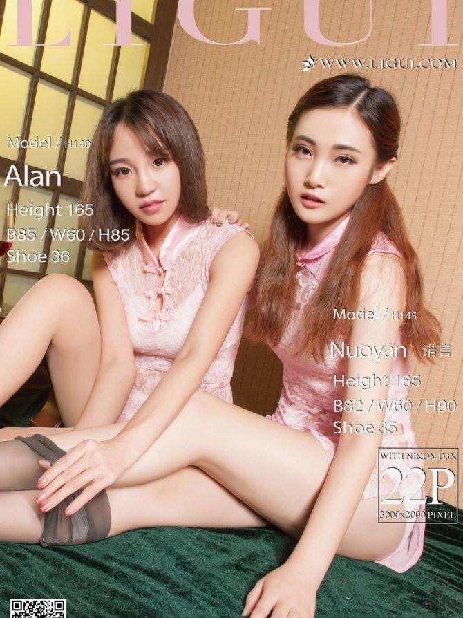 [Ligui丽柜]2016.09.25 时尚写真 Model ALAN&诺言[22+1P/23M]