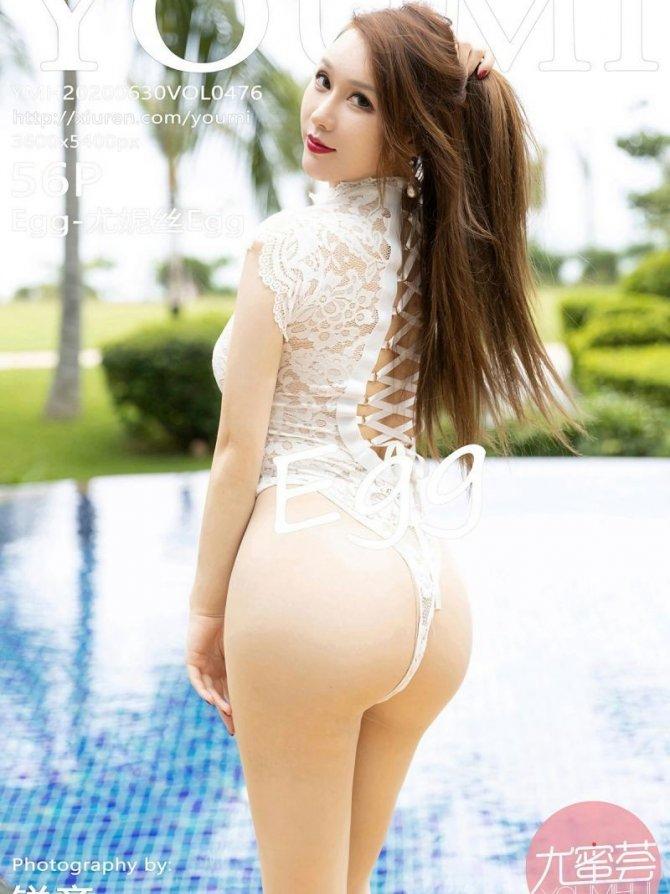 [YOUMI尤蜜荟] 2020.06.30 Vol.476 Egg-尤妮丝Egg [56+1P-282M]