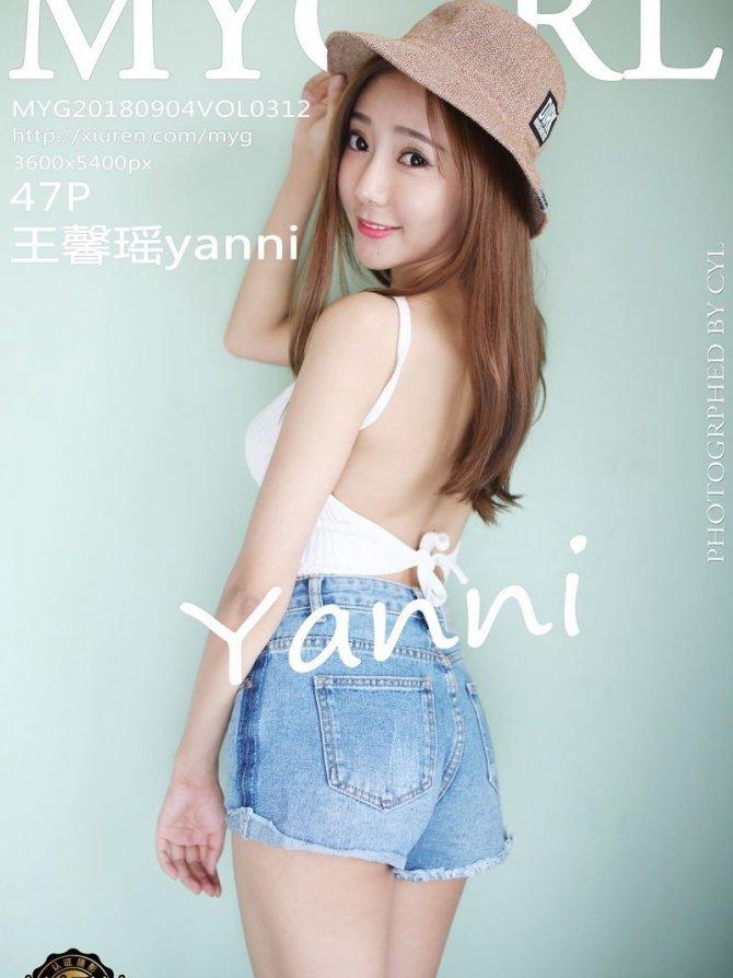 [MyGirl美媛馆] 2018.09.04 VOL.312 王馨瑶yanni [47+1P-107M]