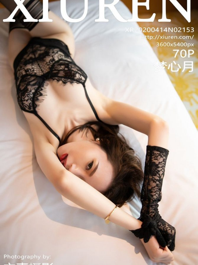 [XiuRen秀人网] 2020.04.14 No.2153 梦心月 [70+1P-404M]