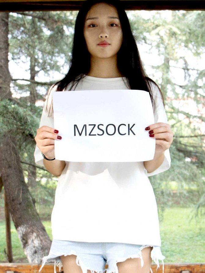 [MZSOCK]爱美足011 雅楠 白色小船袜