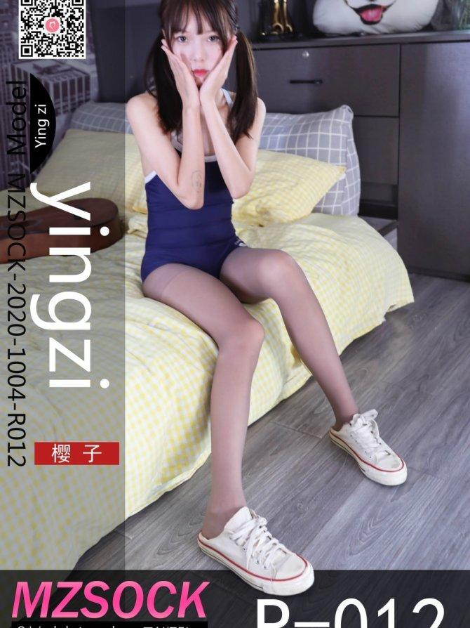MZSOCK-2020-R012樱子