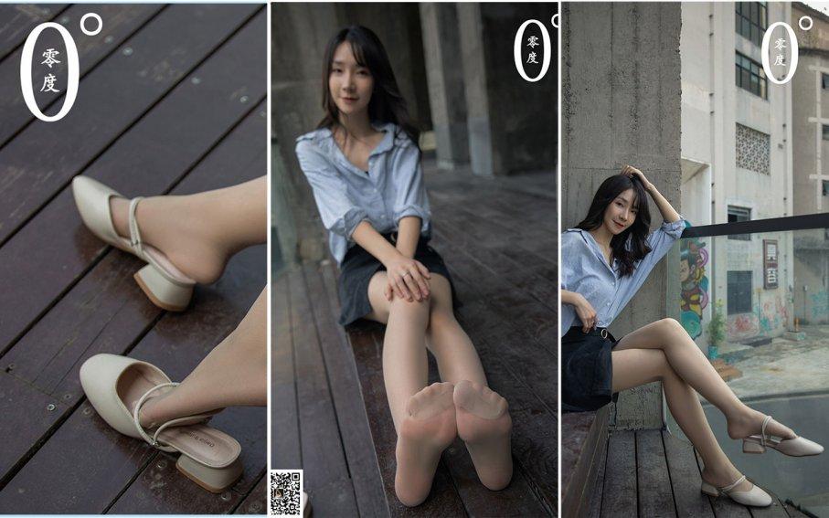 第21期 青草2 54p